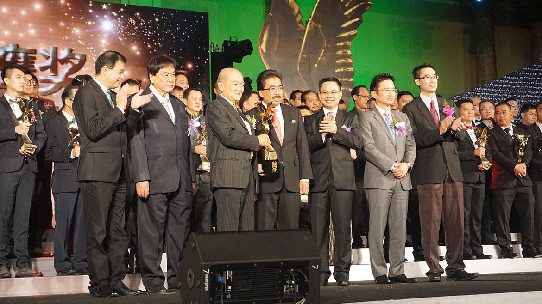 Golden Eagle Award 2016